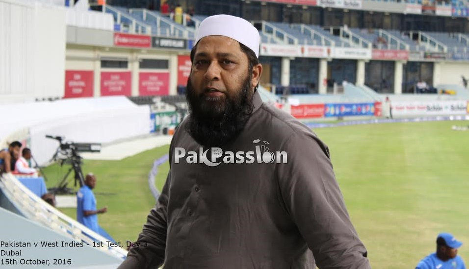 Inzamam-ul-Haq announces that he will step down as Chief Selector