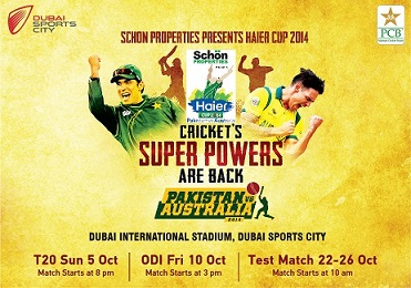 Pakistan vs Australia 2014 (UAE)